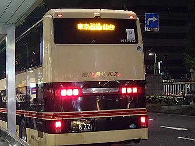 高速バスを使いましたが、開場に着いて30分ほどでスタートするタイトスケジュールになります。ゴールして飲んでしまえばそんなことはどうでもいい。