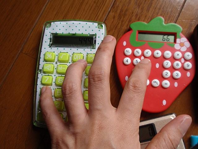 電卓の二台同時押しという贅沢な遊びができる幸せ。