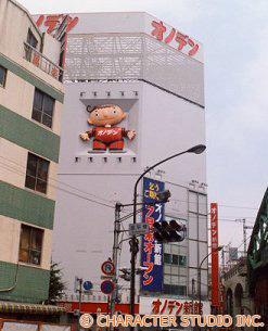 「おそらく動く看板では世界最大級」という8メートルの動くオノデン坊や。