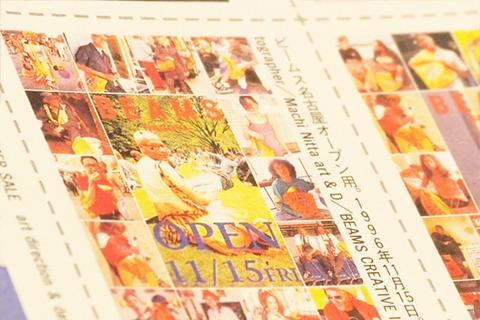 ビームス名古屋がオープンするときのポスターはオレンジの袋を持った色々な写真。あのオレンジ袋来たる!という感じだ。