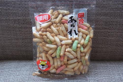 「ぎゅーとら」は、伊勢地方のスーパー