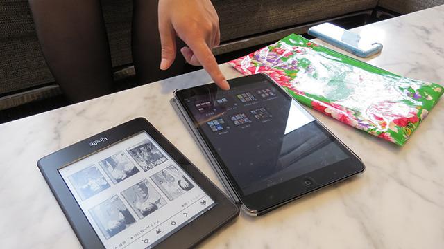 モノクロのキンドルとiPadを「台湾で買った」という花柄のケースに入れて持ち歩いていた。