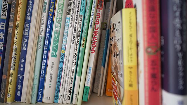 語学の教材は毎年アップデートされるので必然的に増え続けるのだとか。絵本も教材。