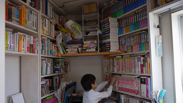 本棚には個性が出る。