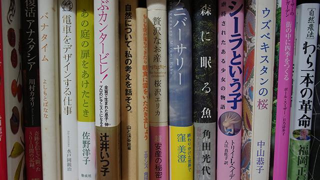 小説は文庫ではなくてハードカバー。