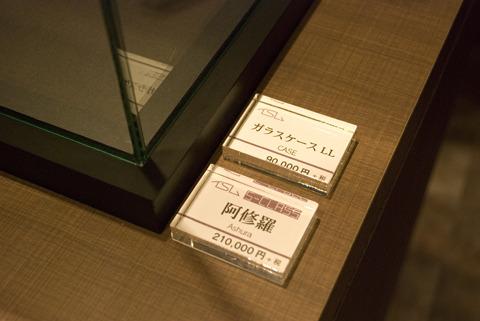 なお、最上位モデルは21万円
