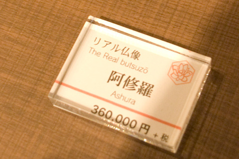 36万円也