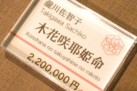 220万円!