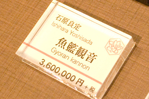 360万円! ひゃ~