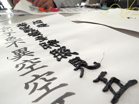 字はこれぐらい盛り上がっているので、かんたんにつまめる。