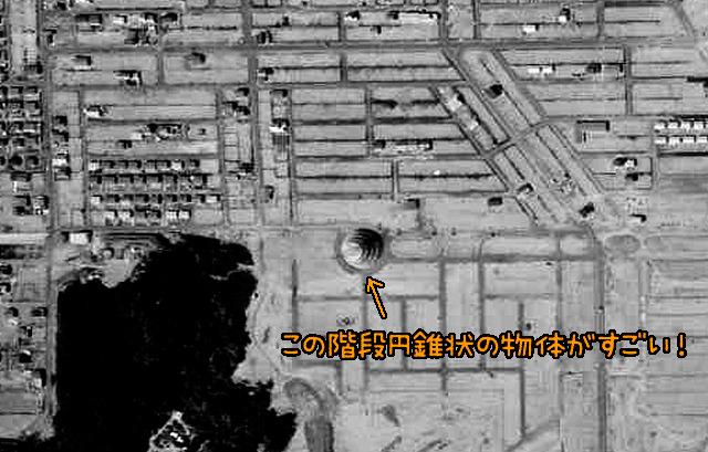 造成中の住宅街に謎の物体が(国土地理院「地図・空中写真閲覧サービス」より・MTO713X・コース番号:C7/写真番号:10/撮影年月日:1971/05/18(昭46)に加筆)