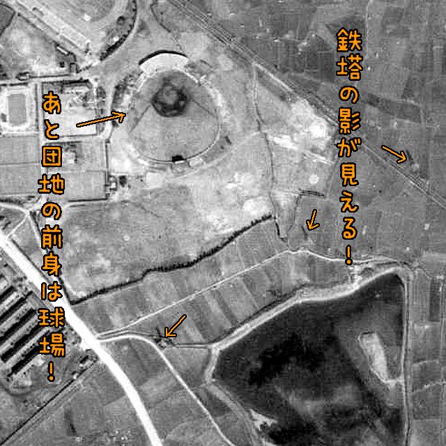 1956年の白鷺駅前。上のマップと同じ範囲(国土地理院「地図・空中写真閲覧サービス」より・USA-M342-2・コース番号:M342-2/写真番号:88/撮影年月日:1956/03/15(昭31)に加筆)