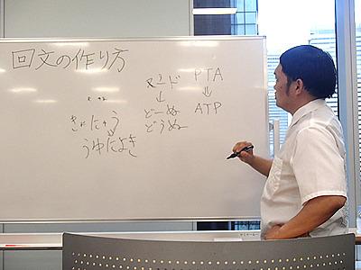 「っ」「ょ」などの半音や「を」「へ」「は」の読み方などに色々ルールが有ります。