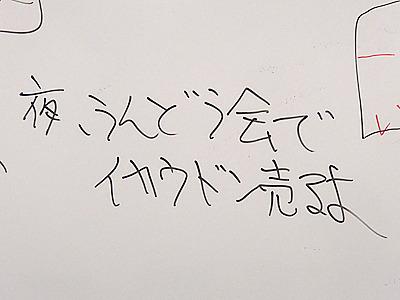 「夜~るよ」「うどん~んどう」「イカ~かい」構文を上手く組み合わせて間をつなぐ文字を入れればたちどころにこんな回文が完成。