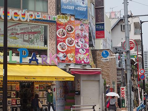 韓国スイーツの店、あきらかに減ってると思う。