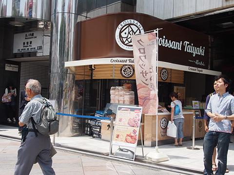 駅前のアルタには、安藤さんがやられたクロワッサン鯛焼きも。