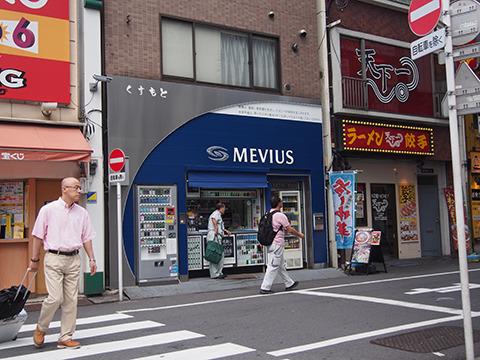 和菓子屋の痕跡はゼロ。屋号も違ったので全く分からなかった。