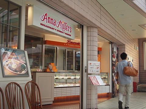 品川駅を出てすぐのビルに、都内唯一のアンミラ。