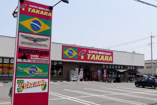 こちらが日本のブラジル。「ホントに日本?」という感じの光景が広がっています