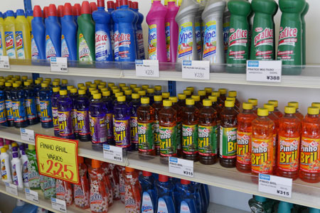 スーパーの商品も日本じゃあまり見かけない物ばかり
