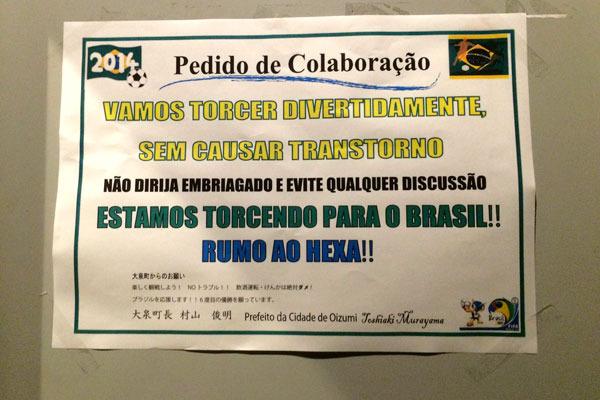 ポルトガル語はビタイチ読めませんが