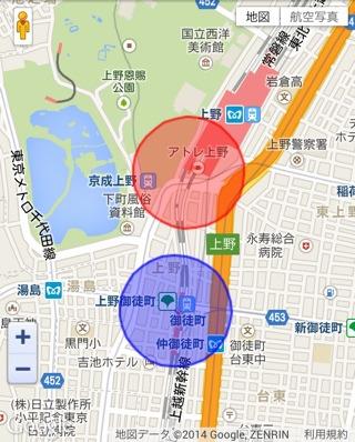 赤の西村さんが上野駅に。やっぱりね。