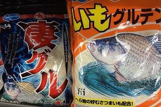 釣り関連は嗅いでみたいのがいっぱい