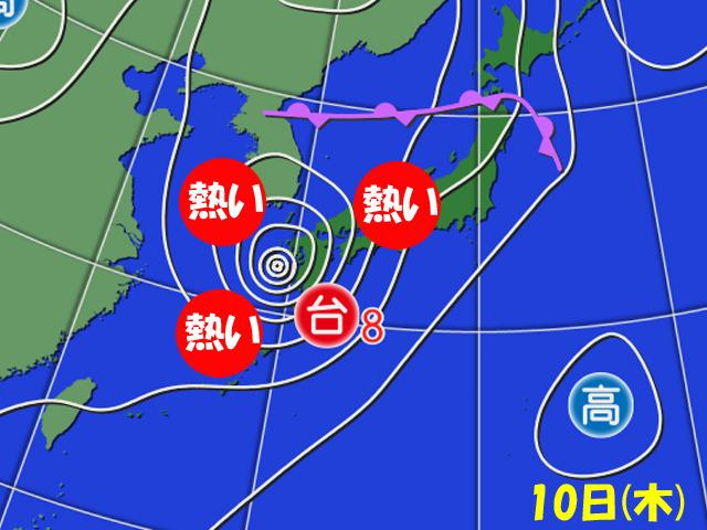 台風8号が上陸。亜熱帯の熱い空気を運んできて、各地で急な猛暑に。