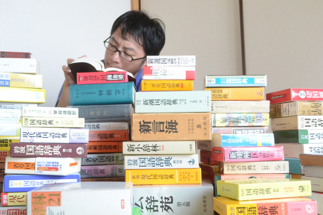 家にある国語辞典かき集め、コロッケを調べる異星人(という設定)