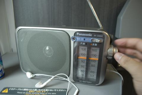 さっそく周波数を茨城放送に合わせる