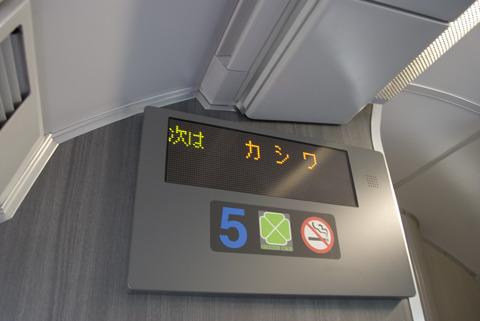 千葉県北西部に位置する柏市にて最初の電波をキャッチ