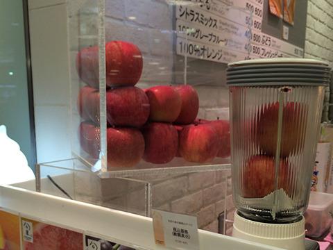 リンゴがそのまま置かれてた100%アップルをたのんだ。
