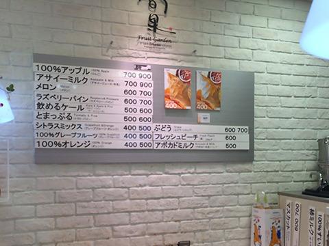 リンゴはもっとも高い700円。する。してきてる。