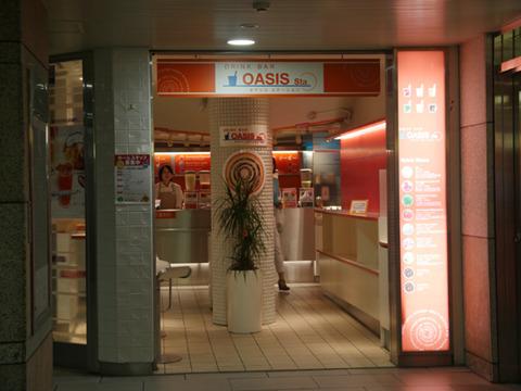 小田急の駅内にあるジュースバー。海老名駅にもあるらしい