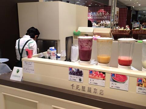 今回もっとも良い物使ってそうな雰囲気があった千疋屋。高級果物店のジュースバー