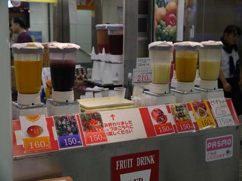 ほぼ150円と安い。しかし缶ジュースよりは高い
