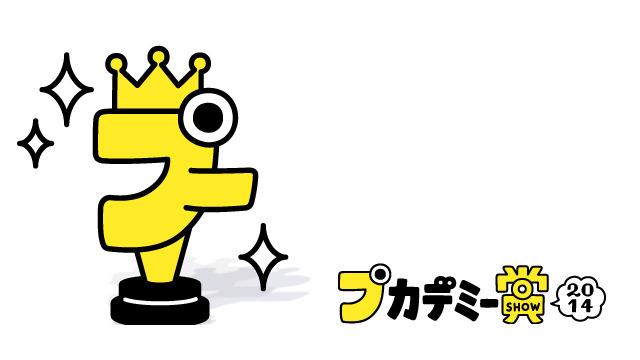 ロゴ by 大伴亮介(グラフィックベイカリー)