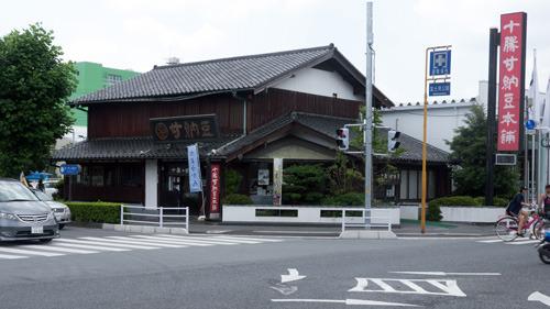 いきなり登場したが、埼玉県にはこの十勝甘納豆本舗がたくさんある。当然うちの近所にもある。