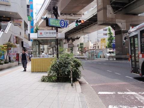 玉川通り。地下には東急田園都市線が走っています。