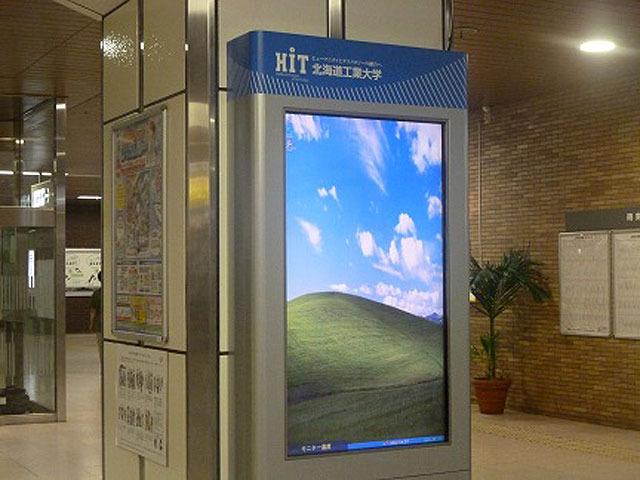 札幌駅で撮影した物です。駅構内に突如現れたXPに圧倒されました。(メール投稿)