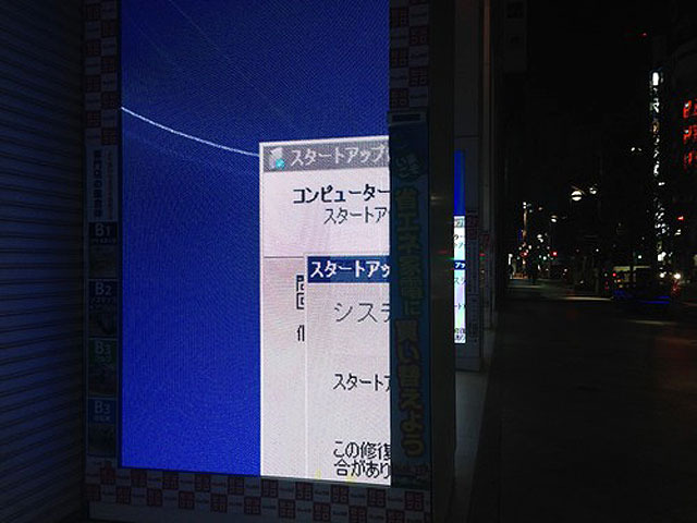 4月中旬に新宿ビックロの前を通りかかると添付ファイルのような有様に。僕が見かけたのは23時頃ですが、明け方までこのままだったらしいです。(メール投稿)