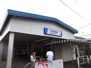 中学生が駅前でウダウダしてました。夏だね。