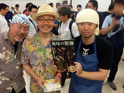 会場内をふらっとしていた久住さんと記念撮影に成功。