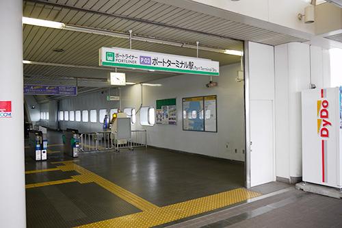 そんな流れで到着した「ポートターミナル」駅
