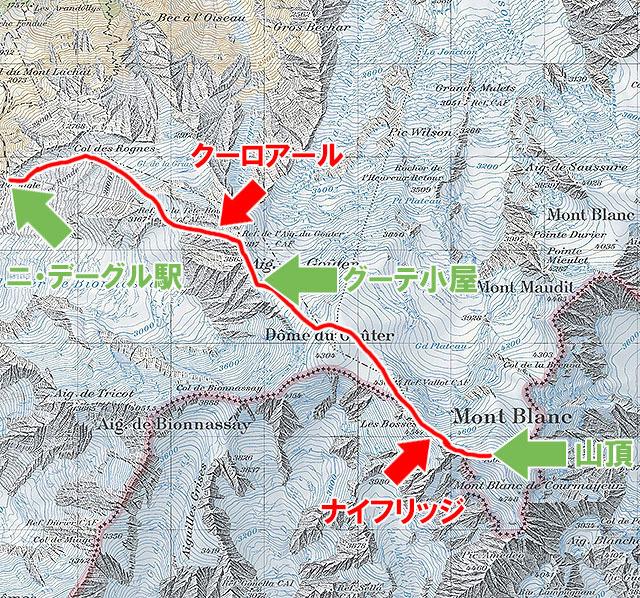 http://www.swisstopo.admin.ch/より。赤い線がルート。ニ・デーグル駅から先が登山道になる。モンブランの南はイタリア、北はフランス。ナイフリッジの部分は国境を歩く。