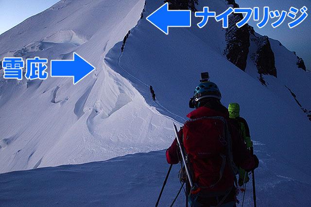 こういう感じ、日本の山の一般ルートではなかなか無い。