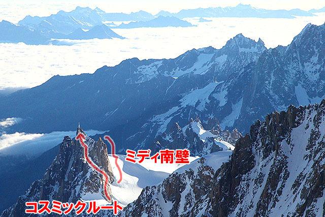 アイゼントレーニングで行ったコスミックルート(コスミック稜)が見えた。あと、この2日後に登ったミディの南壁も見えた。小さいな!高さ200mあるんですけど。