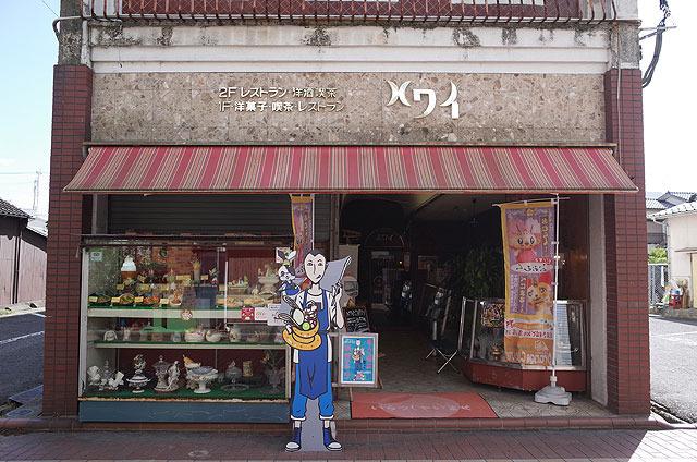 長崎で「ハワイ」と言えばココのこと。
