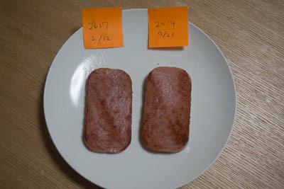 左:賞味期限が2017年、右:賞味期限が2014年