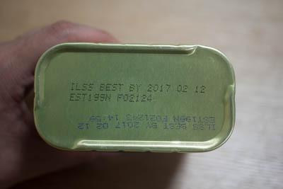 賞味期限が2017年2月12日